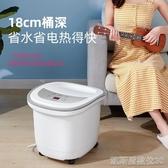 泡腳桶足浴盆全自動洗腳盆電動按摩加熱家用恒溫吳昕同款泡腳桶神器 凱斯盾