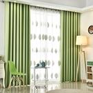 窗簾簡約現代北歐棉麻亞麻成品加厚全遮光純...