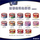 Unicharm嬌聯[銀湯匙貓罐,13種口味,70g,泰國製](單罐)