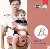 抱抱熊腰凳嬰兒背帶單雙肩前抱式四季多 寶寶 坐凳透氣單凳(B 款)炫彩腳丫折扣店