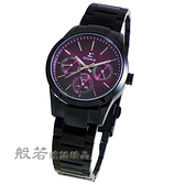 SIGMA 都會簡約三眼時尚手錶 小-黑X紫