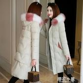 棉襖年新品韓版修身棉衣女中長款過膝反季羽絨棉服冬季外套潮『櫻花小屋』