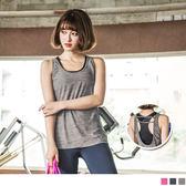 OrangeBear《KS0152》台灣品質.世界同布~.U字挖空露背混色排汗背心.3色--適 S~3L