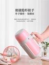 保溫瓶寶寶嬰兒外出沖奶粉便攜保溫杯家用大容量1000ml戶外水壺女QM『櫻花小屋』