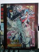影音專賣店-X20-033-正版VCD*動畫【勇者王OVA-破壞神!暴風雨的決戰(2)】-日語發音