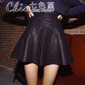 皮裙 半身裙a字裙高腰女黑色短款百褶蓬蓬PU傘裙大擺「Chic七色堇」