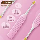 清進口兒童電動牙刷軟毛細毛自動防潑水3-6-12歲寶寶清潔牙齒HD【新店開業,限時85折】