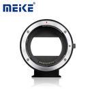 ◎相機專家◎ Meike 美科 MK-S-AF4 自動對焦 轉接環 Sony E-mount 轉 EF/EF-S 公司貨