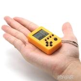 游戲機 精品鎖匙扣掛件 迷你俄羅斯方塊游戲機 MKS 年前大促銷