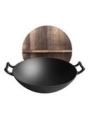 雙耳鑄鐵鍋炒鍋40cm老式加厚圓底家用炒菜鍋無涂層不粘鍋生鐵