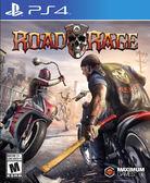 PS4 路怒(美版代購)