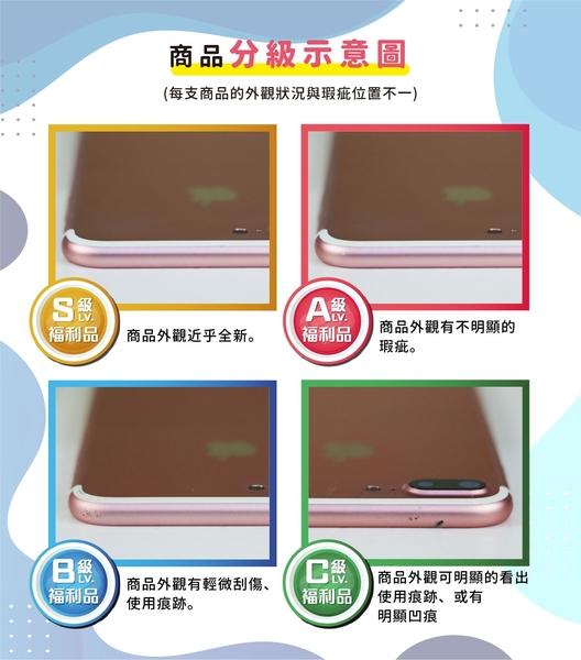 【創宇通訊│福利品】9成新上保固6個月 HUAWEI華為 nova2i 4+64G 公務機 基本使用 實體店開發票