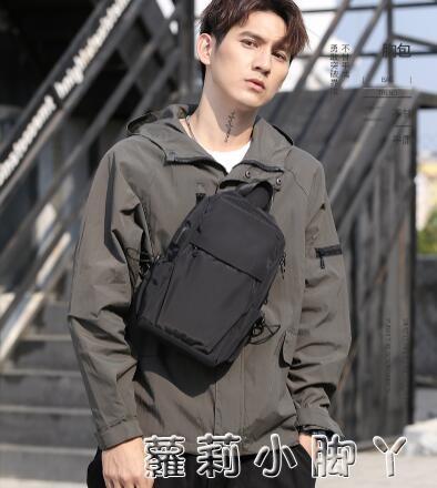 男士側包潮流時尚胸包休閒男生小背包新款胸前包包潮牌單肩斜挎包 蘿莉新品