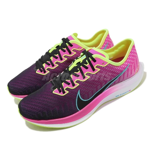 【海外限定】Nike 慢跑鞋 Zoom Pegasus Turbo 2 紫 黑 綠 男鞋 女鞋 運動鞋【ACS】 CU2994-601