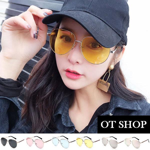 OT SHOP太陽眼鏡‧經典款雷朋太陽眼鏡多種炫彩顏色高優質鏡腳‧全金屬條紋鏡腳‧六色T51