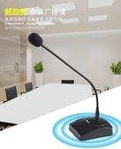 SAST/OK-30鵝頸臺式有線話筒主直播會議廣播電腦功放麥克風會議室專用桌面桌子上交換禮物