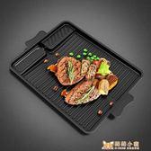 電烤盤韓式長方形韓國卡式爐烤盤麥飯石涂層便捷家用戶外燒烤爐烤肉盤鍋 DF 萌萌