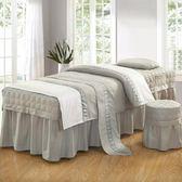 美容床罩 純色全棉棉質美容床罩四件套美容院床罩美體按摩SPA床品定做