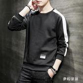 中大尺碼無帽衛衣 男士長袖T恤春季2019新款韓版寬鬆上衣打底衫 FR4950『夢幻家居』