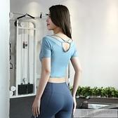 運動T恤女彈力緊身顯瘦瑜伽服上衣速幹跑步訓練健身服短袖夏季薄  母親節特惠