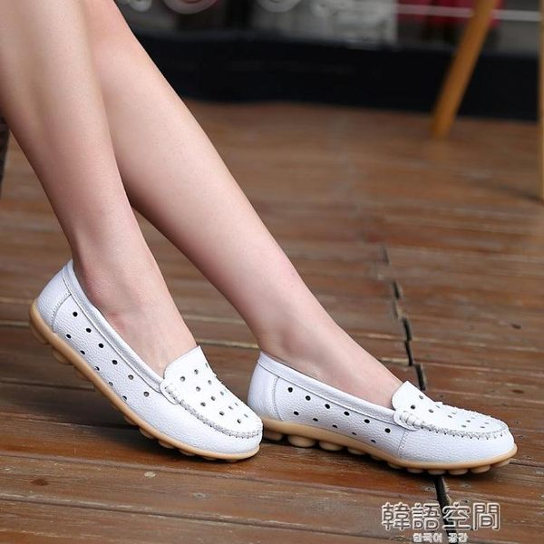 春夏平底小白鞋女媽媽鞋大碼女鞋豆豆鞋女護士鞋休閒單鞋