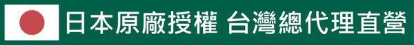 《日本製》Natvra 植物精油修護洗髮精 500ml  ◇iKIREI