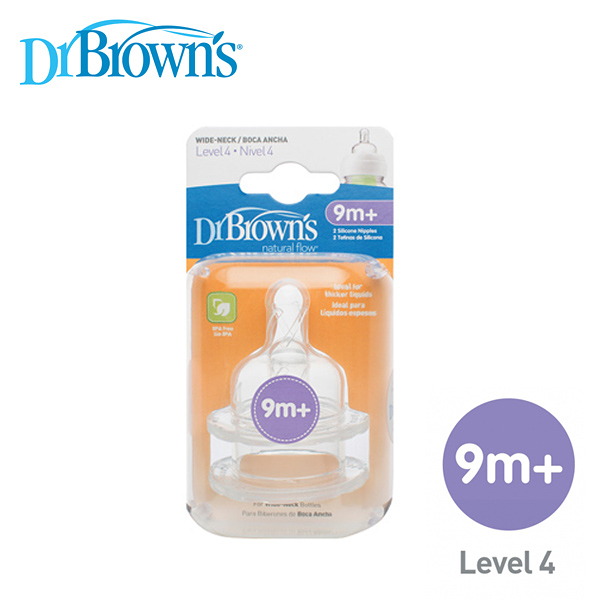 Dr. Browns布朗醫生 防脹氣寬口奶嘴 流量4~9+月奶嘴(兩入)