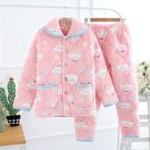 睡衣女冬季珊瑚絨三層加厚保暖夾棉媽媽女士法蘭絨可愛家居服套裝