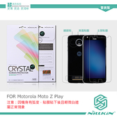 NILLKIN Motorola Moto Z Play 超清防指紋保護貼 含背貼 鏡頭貼 螢幕膜 高清貼