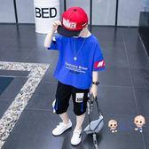 男童套裝 童裝男童男孩夏裝套裝2019新款夏款洋氣帥氣運動短袖韓版大兒童潮 4色