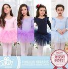 新款秋冬兒童舞蹈服女童練功服分體芭蕾舞裙表演服特價