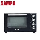 『SAMPO』聲寶 32L烘烤雙溫控旋風電烤箱KZ-XR32F **免運費**