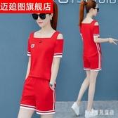 運動套裝女 2020夏季新款女裝寬鬆短袖短褲時尚兩件式休閒跑步服 TR481『寶貝兒童裝』