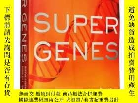 二手書博民逛書店Super罕見Genes Unlock the Astonish