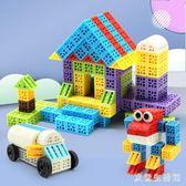 拼裝玩具 百變奇思兒童益智積木場景立體方塊顆粒拼裝拼插玩具3-7歲 LC2434 【歐爸生活館】