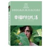 【停看聽音響唱片】【DVD】幸福的拉札洛