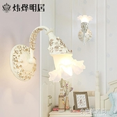 櫥櫃燈 歐式臥室床頭客廳背景牆北歐創意水晶燈具過道洗手間鏡前燈 【全館免運】