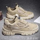 工作鞋 秋冬季男鞋工作耐磨工裝防水防滑男士工地上班干活勞保鞋輕便加絨 薇薇