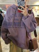 秋冬新款女裝寬鬆套頭字母印花連帽上衣加厚加絨長袖衛衣學生  潮流衣舍