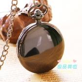 懷錶 鎢鋼拋光黑歐陸時鑽石英復古翻蓋懷錶光面大號禮品手錶掛錶 7色