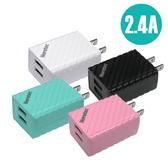 [富廉網] 【Noratec】色彩繽紛2.4A 雙USB輸出變壓器 TC-A240 白/藍/黑/粉