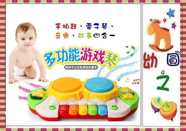 *幼之圓*多功能拍拍鼓遊戲琴~寶寶故事琴~多首趣味音樂~炫麗的燈光