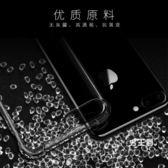 手機殼iPhone7手機殼蘋果8Plus全包套防摔氣囊硅膠透明新品i8防爆P(中秋烤肉鉅惠)