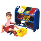 《寶貝家》三層玩具收納架(9桶)~台灣生產喔(MJ0286)