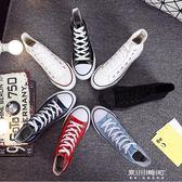 春秋男帆布鞋學生高幫平底鞋休閒板鞋黑白布鞋女情侶繫帶韓版球鞋