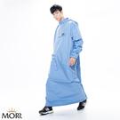 【MORR】PostPosi反穿雨衣【清晨藍】快速穿脫/機車雨衣/連身雨衣/通勤/機車