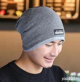 套頭帽男士秋冬保暖包頭帽脖套圍脖兩用帽韓版潮兩用頭巾帽休閒帽 js18967『Pink領袖衣社』