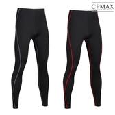 CPMAX 運動緊身褲 籃球緊身褲 跑步 訓練褲 彈力壓縮 速乾褲 運動緊身褲 壓力褲 內搭緊身褲 P66