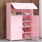 鞋架簡易對開門多層家用收納櫃防塵組裝儲物櫃多功能經濟型鞋櫃【壹電部落】