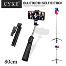 CYKE A31 80公分手機自拍直播支架 落地/桌面直播三腳架 手持自拍桿 可擴充 藍牙遙控器 NCC認證